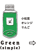 Green(simple)